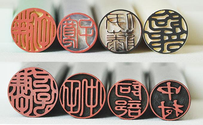 dau-dong-kanji